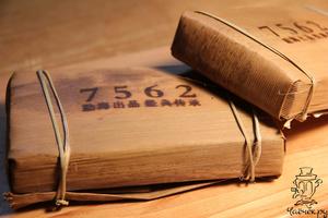 пуэр в бамбуке