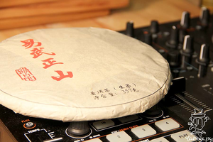 Шен пуэр Чжень Шань